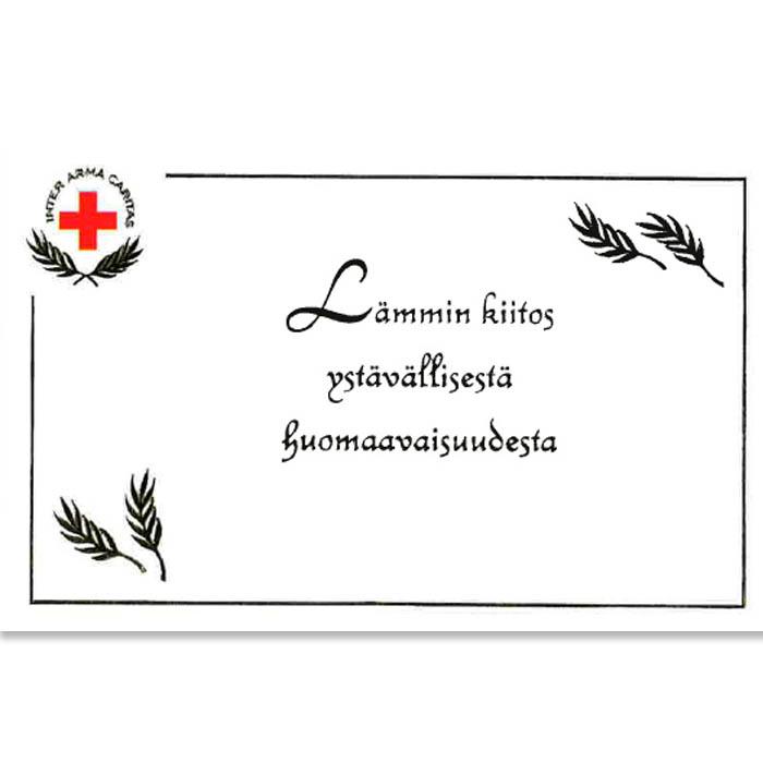 Kiitoskortti Inter arma caritas